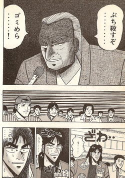Ps3kaiji_04