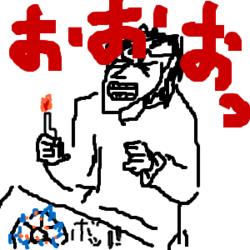Cocolog_oekaki_2009_12_17_04_34