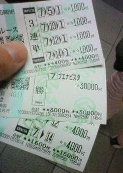 201012261209000