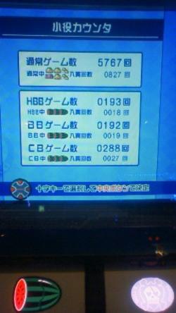 201101272229000