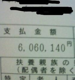 201101242115000_2