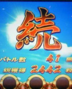 20110603133400