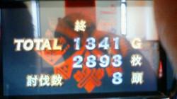 201204091423000_3