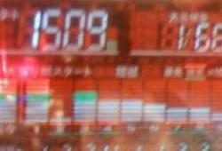 201303142051000