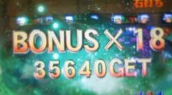 201304031745000