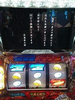 Img01058