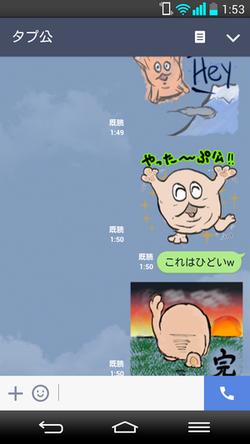 Screenshot_20150320015329