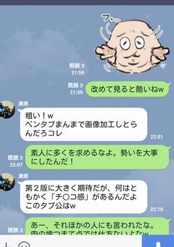 Screenshot_20150322102438