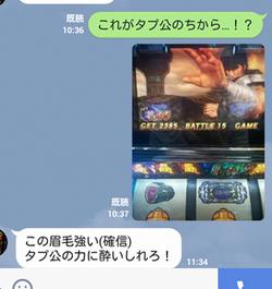 Screenshot_20150323234512