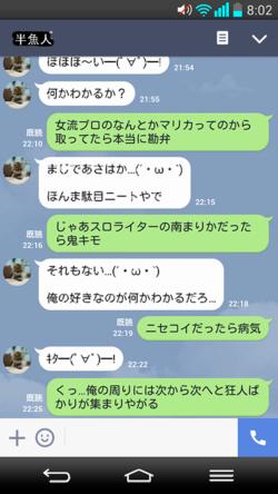 Screenshot_20150618080258