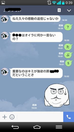 Screenshot_20150819003941