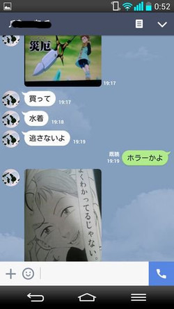 Screenshot_20150819005208