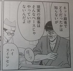 Img01745_2