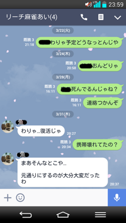 Screenshot_20160401235912