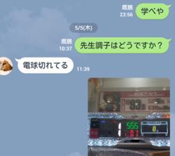 Screenshot_2016050700003