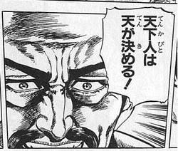 Hideyosi00001