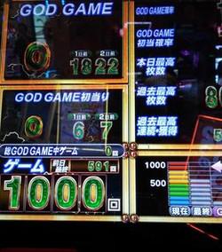 Img00451