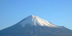 Fujisanandhoueisan