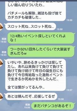 Screenshot_20161012205625